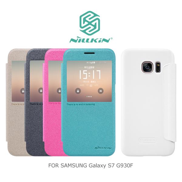 強尼拍賣~ NILLKIN Samsung Galaxy S7 G930F 星?皮套 開窗皮套 側翻皮套 休眠喚醒