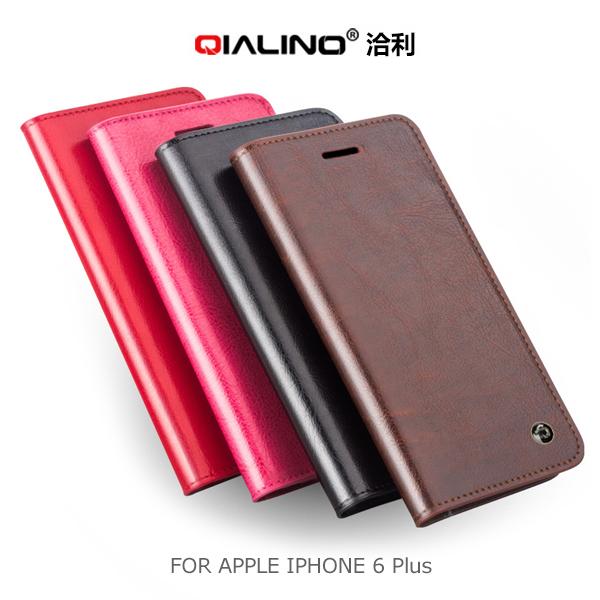 強尼拍賣~ QIALINO 洽利 APPLE IPHONE 6 Plus 5.5吋 經典系列真皮皮套 保護套 卡夾皮套