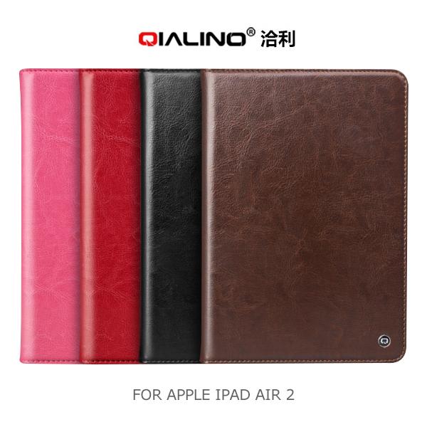 強尼拍賣~ QIALINO 洽利 APPLE IPAD AIR 2 經典系列內TPU可立皮套 手持綁帶設計 保護套