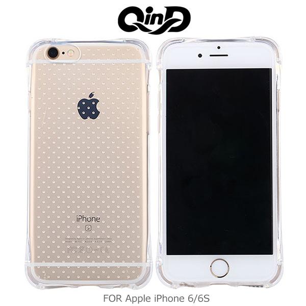 強尼拍賣~ QIND 勤大 Apple iPhone 6S/6S Plus 氣囊防摔套 緩衝顆粒 軟殼 保護殼