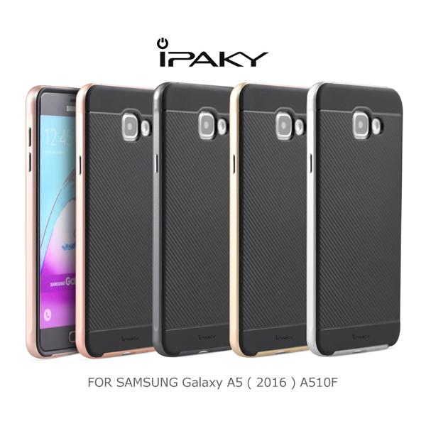 強尼拍賣~ iPAKY SAMSUNG Galaxy A7(2016) /A5(2016) 大黃蜂保護殼 背蓋 防刮耐磨
