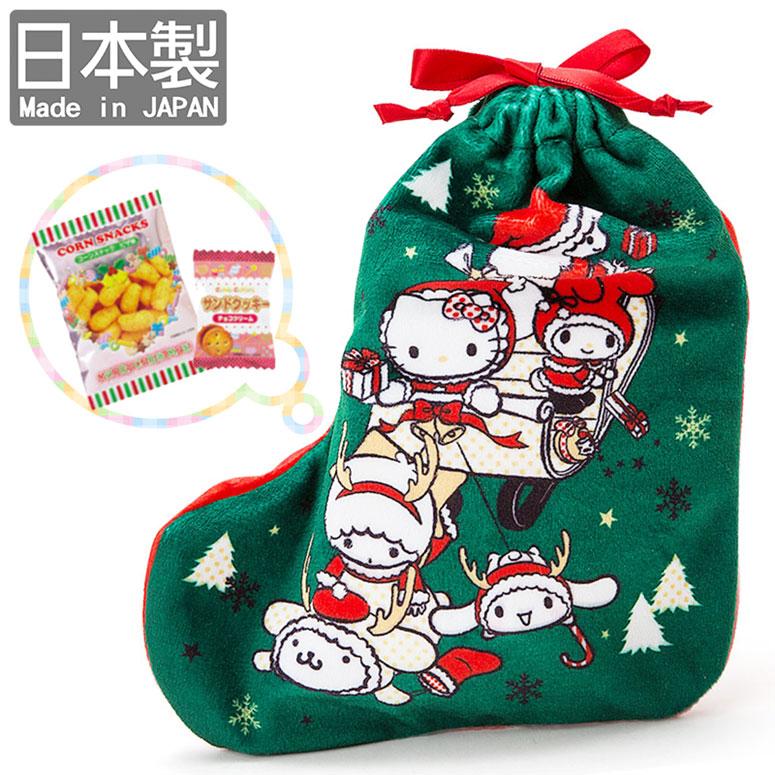 日本製KITTY美樂蒂雙子星大耳狗布丁狗聖誕襪造型餅乾2入組束口袋收納包聖誕禮物系列922477海渡