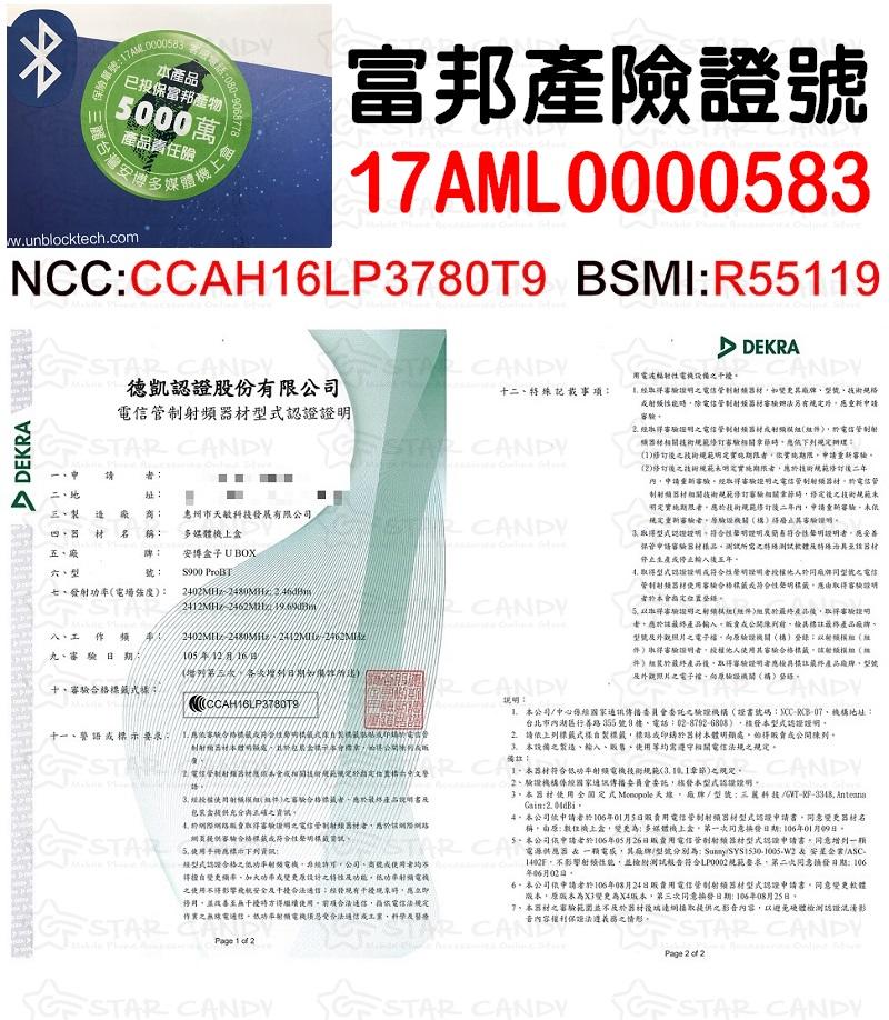 1132e787262c600c7376cd.jpg