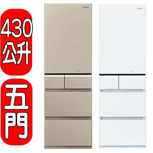 《結帳打95折》Panasonic國際牌【NR-E431VG-W1/NR-E431VG-N1】五門冰箱