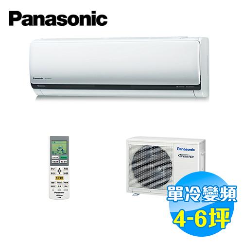國際 Panasonic 頂級旗艦型LX高EER系列變頻一對一分離式冷氣 CS-LX28VA2 / CU-LX28VCA2