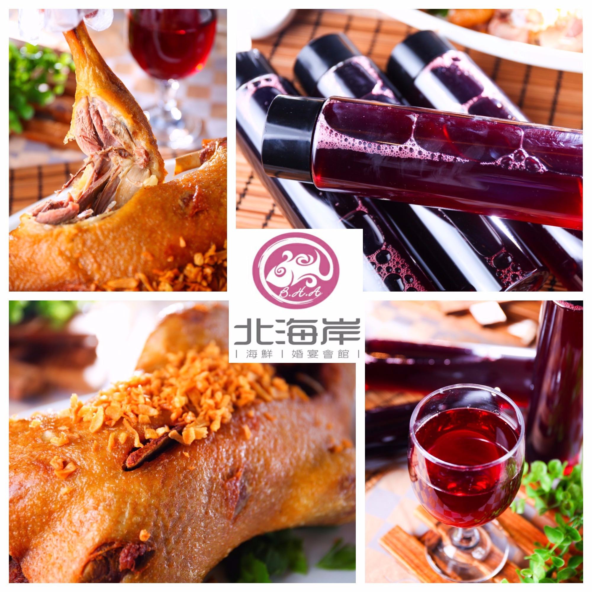 台中北海岸海鮮婚宴會館- 招牌「香酥鴨套餐」