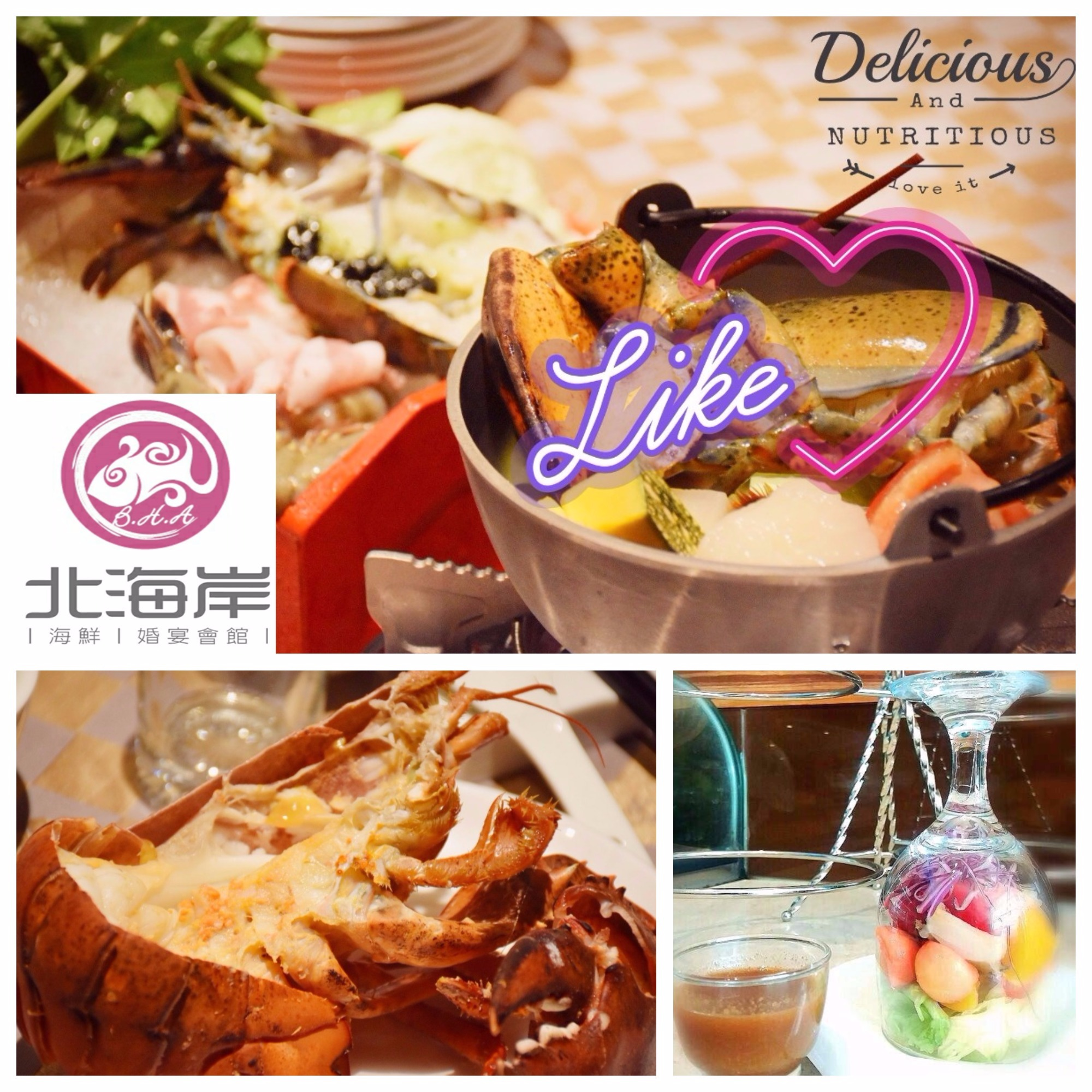 台中北海岸海鮮婚宴會館-豪宅龍蝦火鍋