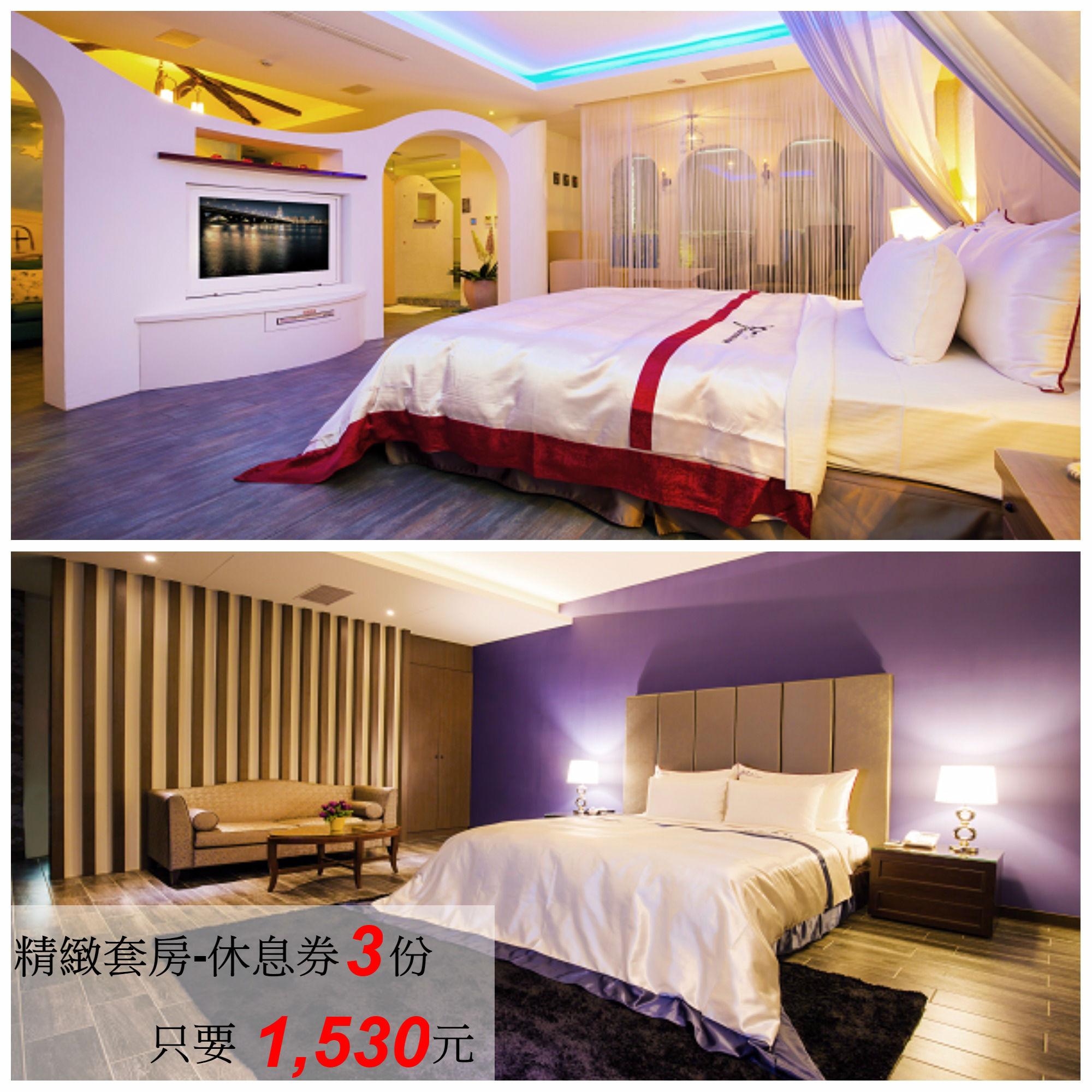 台中波特曼精品汽車旅館-精緻套房3H休息券3張只要1530元