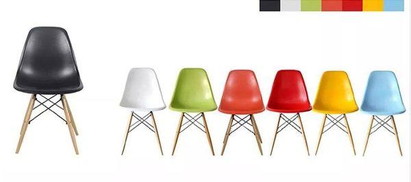 多色 北歐設計系列 特價了!!北歐DWS EAMES椅 伊姆斯餐椅北歐普普風餐椅 楓木腳椅 複刻版