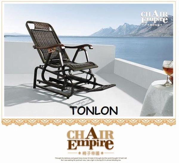 《Chair Empire》南洋風、歐洲風 /搖椅/躺椅/沙灘椅/休閒椅 337