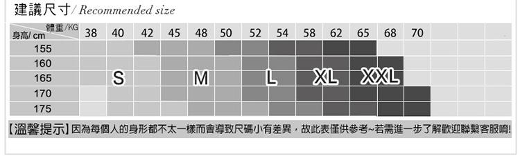 VE-size.jpg