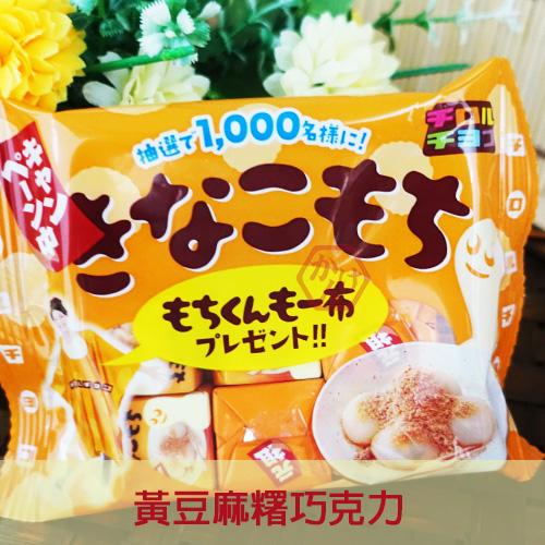 《加軒》日本黃豆麻糬巧克力