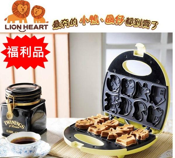 (福利品)【獅子心】小八哥蛋糕機/鬆餅機/點心機/小鴨/圓仔LCM-131 保固免運-隆美家電