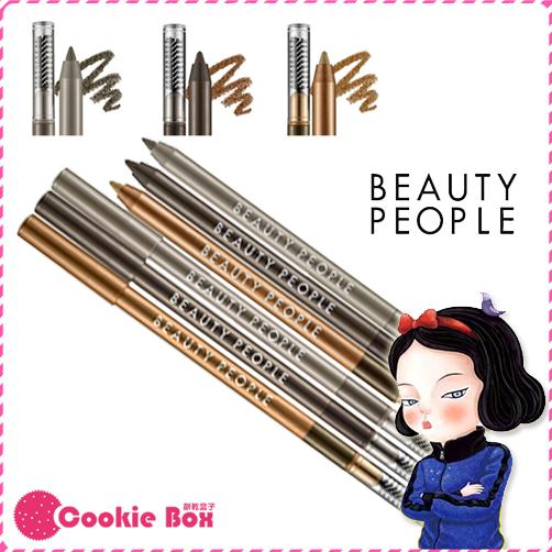 韓國 Beauty People 防水眉筆 防油 好畫 好上手 旋轉式 眉毛 彩妝 多色 韓系 0.4g *餅乾盒子*