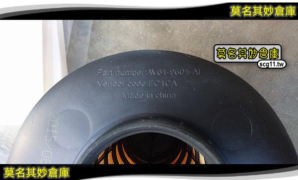 KP002 莫名其妙倉庫【圓筒空氣芯】Ford 福特 The All New KUGA 原廠 空氣芯 空氣濾網 進氣濾網