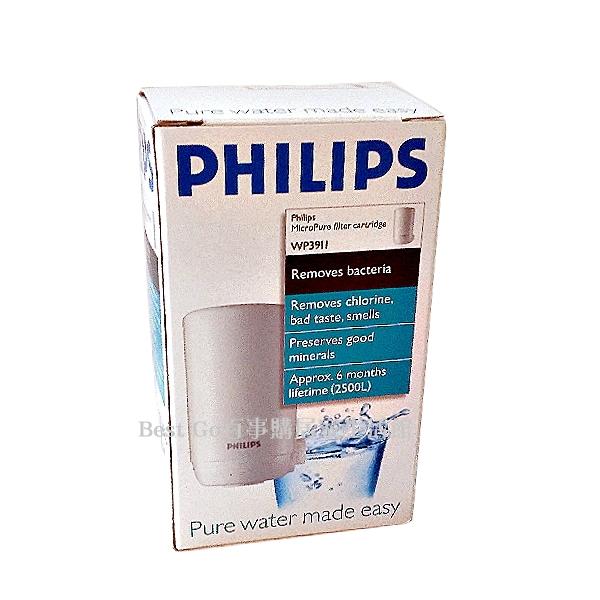 PHILIPS 飛利浦 WP3811 水龍頭型淨水器專用濾心 WP3911
