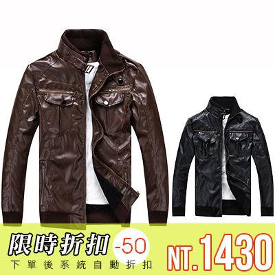 Free Shop【QMD86033】韓版極致保暖內裡毛絨禦寒設計立領騎士軍肩皮革皮衣外套‧二色