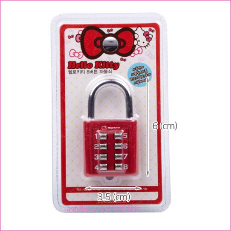 asdfkitty可愛家☆KITTY紅色數字密碼鎖/安全鎖/鎖頭-鎖行李箱.抽屜.櫃子...都好用-韓國正版商品