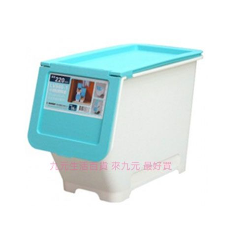 【九元生活百貨】聯府 LV500-1 (中)前開式整理箱(藍) 置物 收納 LV5001