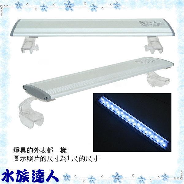 【水族達人】雅柏UP《水草專用LED燈˙1.5尺(45cm) ˙PRO-LED-Z-15》安規認證