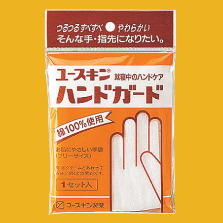 Yuskin 悠斯晶 護手棉套(手套搭配悠斯晶A乳霜使用)