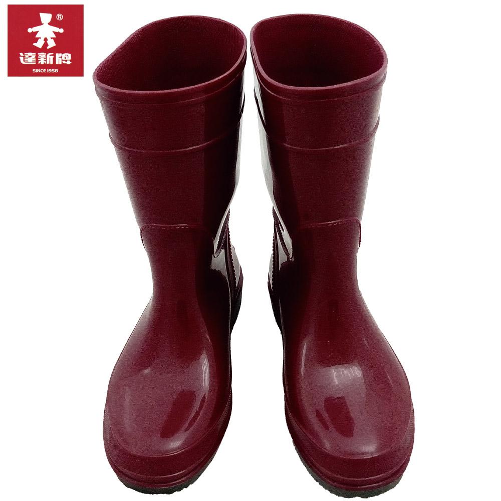小玩子 達新牌 麗仕鞋 雨鞋 柔軟 舒適 耐穿 耐油 耐磨 耐寒 防滑 防水