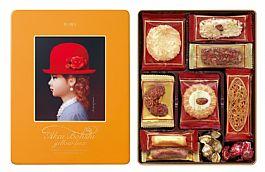 日本進口高帽子喜餅 黃帽10種禮盒(新)146g 現貨