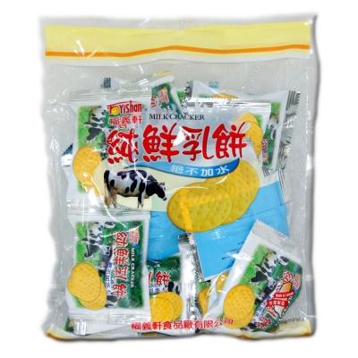 福義軒 純鮮乳餅 檸檬薄片量販包(400g)