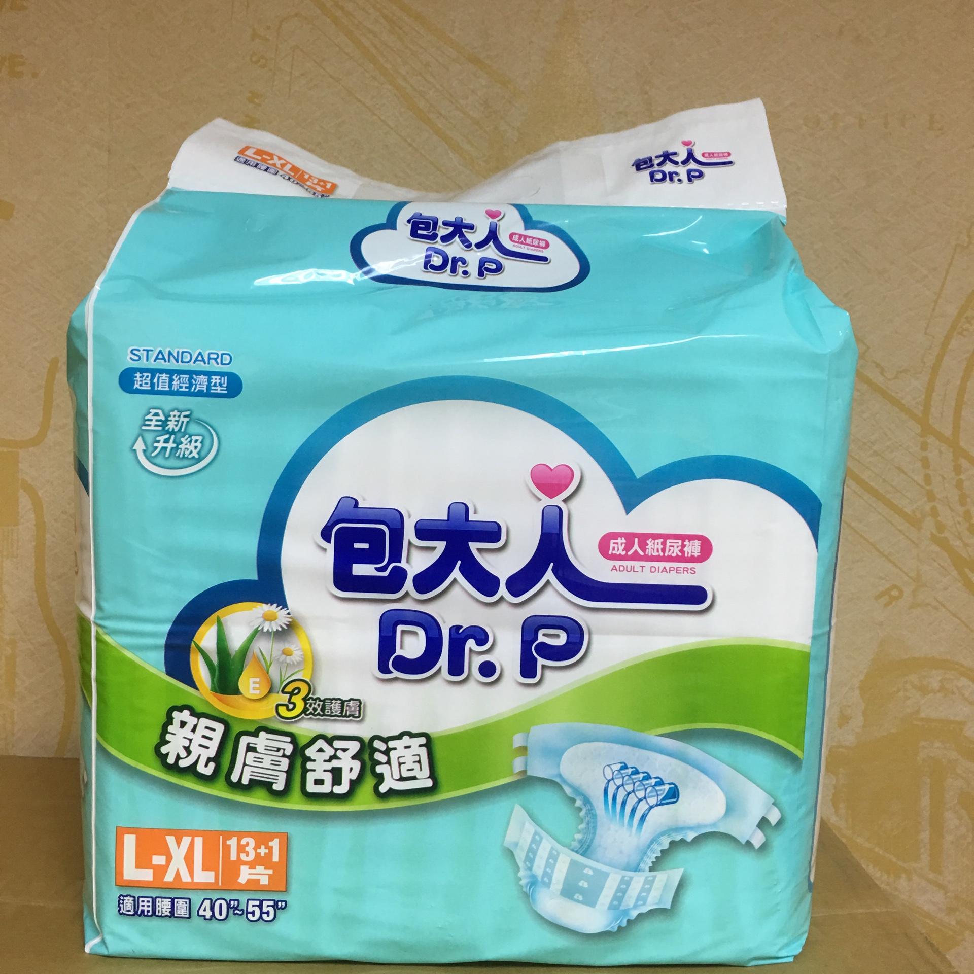 包大人成人紙尿褲親膚舒適型(超值經濟型)L~XL號 一箱6包/13+1片入(抗菌除臭.快速O型導流.3效護膚表層.隨意再貼區.尿濕顯示)可搭安安.安親.添寧.來復易紙尿片.看護墊.濕巾/看護墊使用