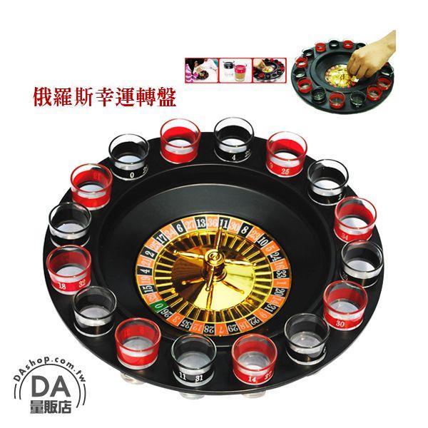 《DA量販店》俄羅斯 輪盤 轉盤 16杯 酒杯 聚會 party 真心話大冒險 整人玩具(80-2676)