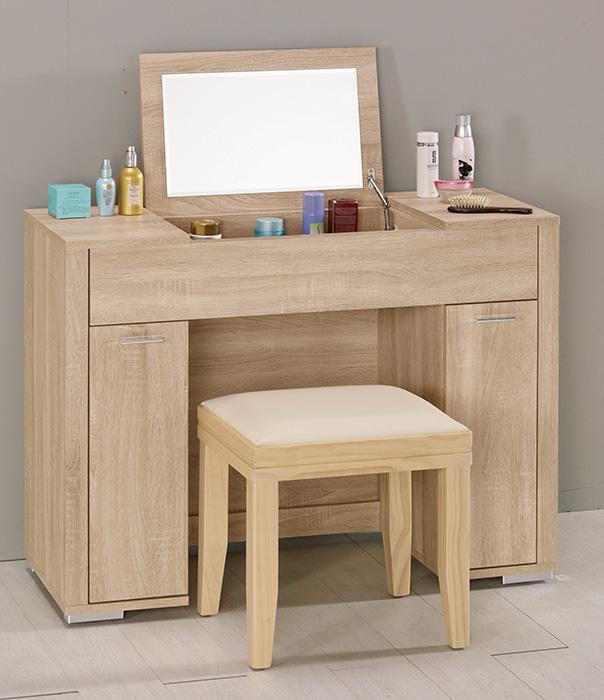【尚品傢俱】CM-065-3 格瑞斯3.3尺掀鏡式化妝台(含椅)
