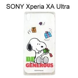 SNOOPY空壓氣墊軟殼 [慷慨] SONY Xperia XA Ultra F3215 史努比【正版授權】