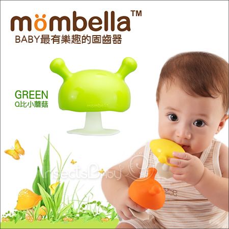 +蟲寶寶+【Mombella】超有趣!暢銷歐美 樂咬咬 Q比小蘑菇固齒器-綠色《現+預》
