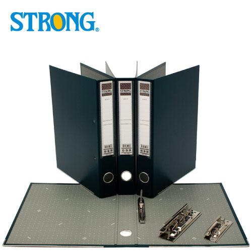 【自強牌 STRONG 二孔夾】120F 深藍 二孔檔案夾/資料夾/公文夾/文件夾