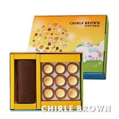 《查理布朗》幸福。甜蜜。點心樹 B禮盒(自取/消費滿$1500台北市區可免運外送到府)