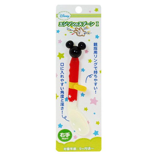 日本 EDISON 迪士尼米奇 角度湯匙 學習湯匙【六甲媽咪】