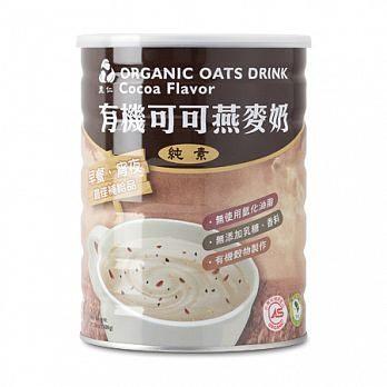 里仁 有機可可燕麥奶 900g/罐
