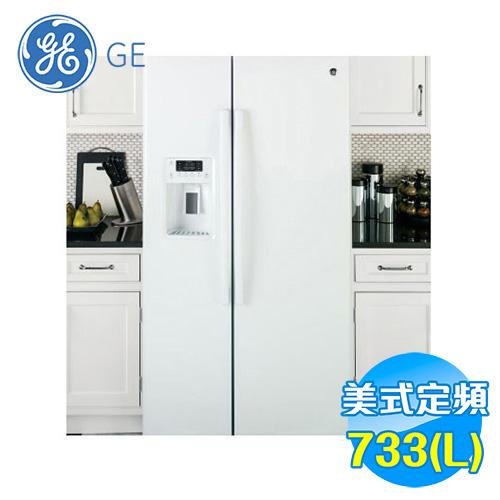 奇異 GE 733L 對開門冰箱 GSS25GGWW
