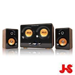 淇譽 JS JY3241 震天雷 雙低音三件式全木質多媒體喇叭 【天天3C】