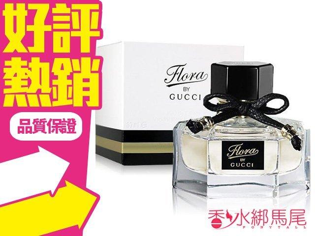 GUCCI Flora by GUCCI 花之舞 女性 淡香水 香水空瓶分裝 5ML?香水綁馬尾?