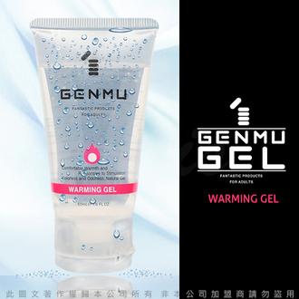日本GENMU WARMING GEL 人體滋潤 情趣按摩潤滑凝膠 熱感刺激型