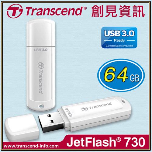 【Transcend 創見】JF730 USB3.0 64G白/隨身碟 TS64GJF730