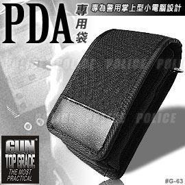 【露營趣】中和 GUN 多功能包 PDA GPS IPHONE SAMAUNG GARMIN 手機袋 手機套 相機袋 腰包 G-63