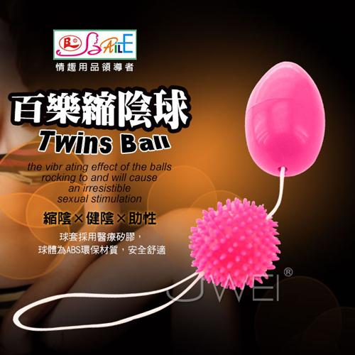 情趣用品-雞蛋型+剌鬚型雙球式多功能挑逗鍛鍊縮陰球