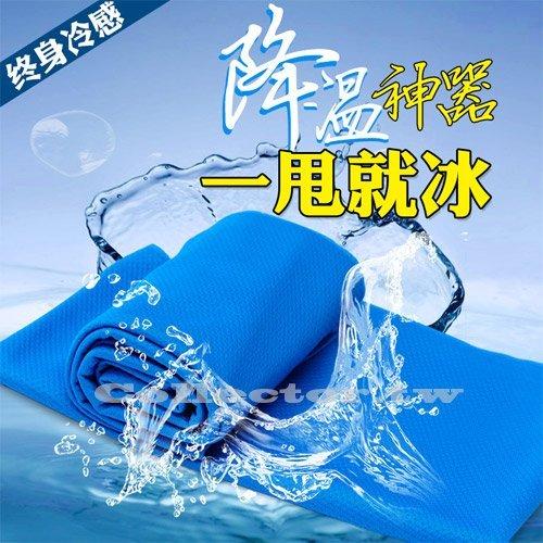 【C15070701】夏季清涼降溫消暑必備神器-魔幻冰涼巾 冰爽冰巾 冷感毛巾