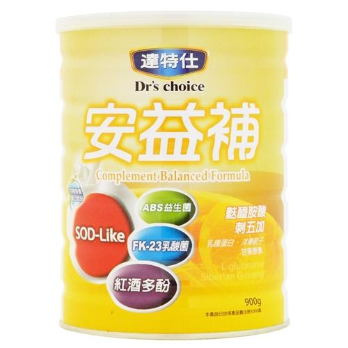 達特仕安益補900G【合康連鎖藥局】