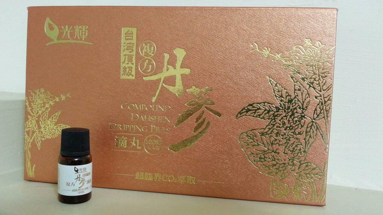 台灣頂級複方丹蔘滴丸《一盒5瓶》