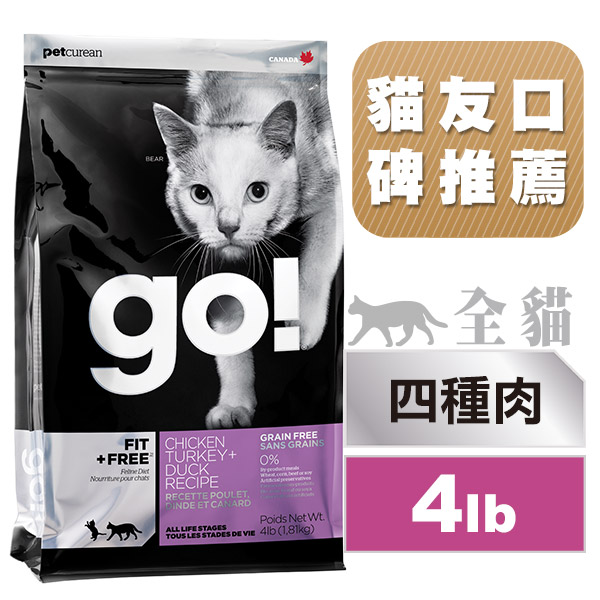 Go! 80%四種肉無穀貓糧(4磅)
