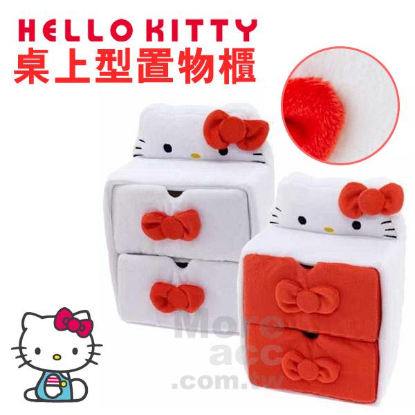 [日潮夯店] 日本正版進口 三麗鷗 Sanrio 凱蒂貓 Hello Kitty 毛絨 桌上型 置物櫃 收納櫃 雙層抽屜