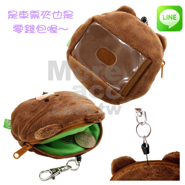 [日潮夯店] 日本正版進口 Line APP系列 兔兔 熊大 饅頭人 隨身吊飾 悠遊卡 證件卡 伸縮卡票夾零錢包